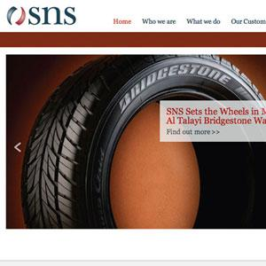 SNS logistics website