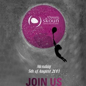 Invitation graphic design jobs by kubik design studio skoun skybar event 2013 stopboris Choice Image