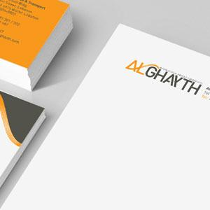 Al Ghayth stationery items
