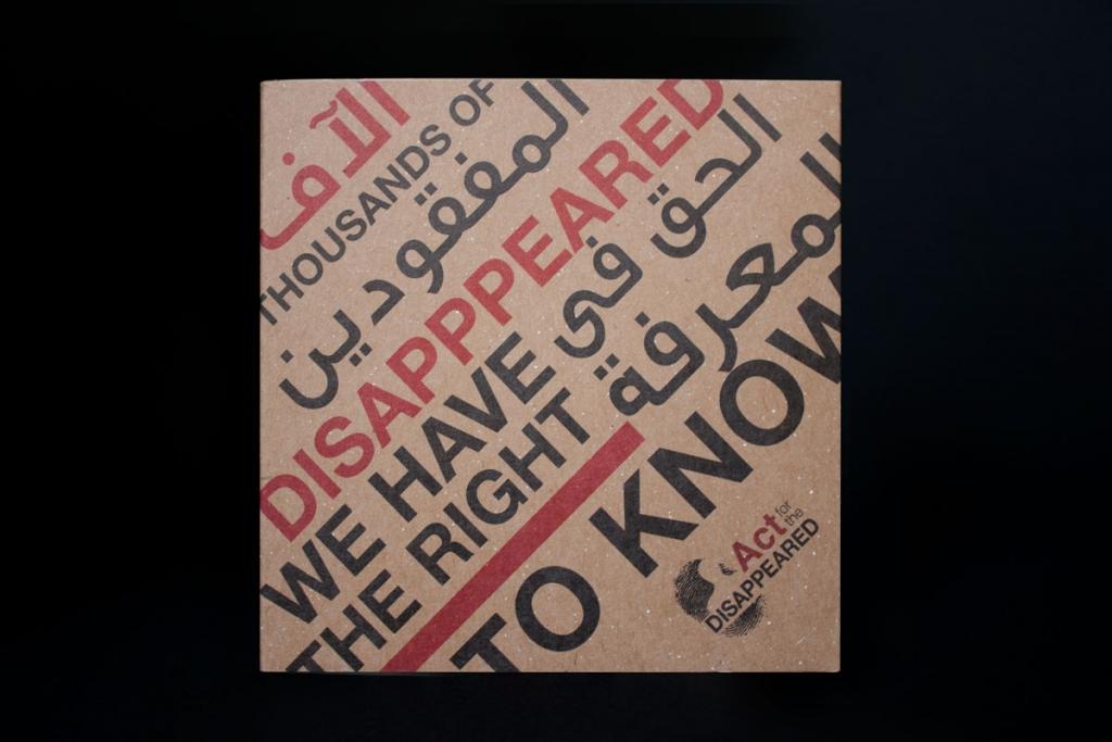 ACT-CD-Design