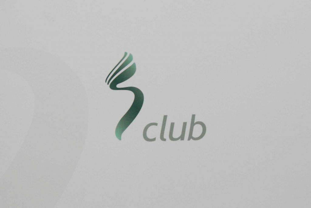 S club Brochure