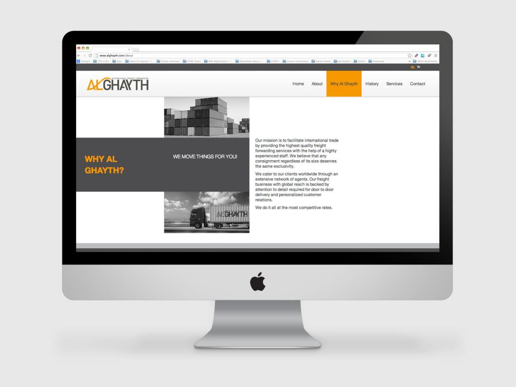 Al Ghayth Website Design