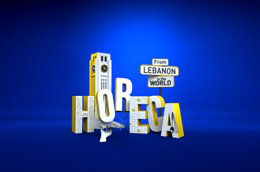 HORECA2017-VISUAL