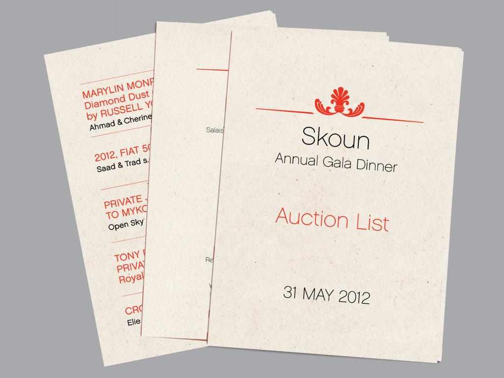 Skoun Gala Dinner Auction List Items Design