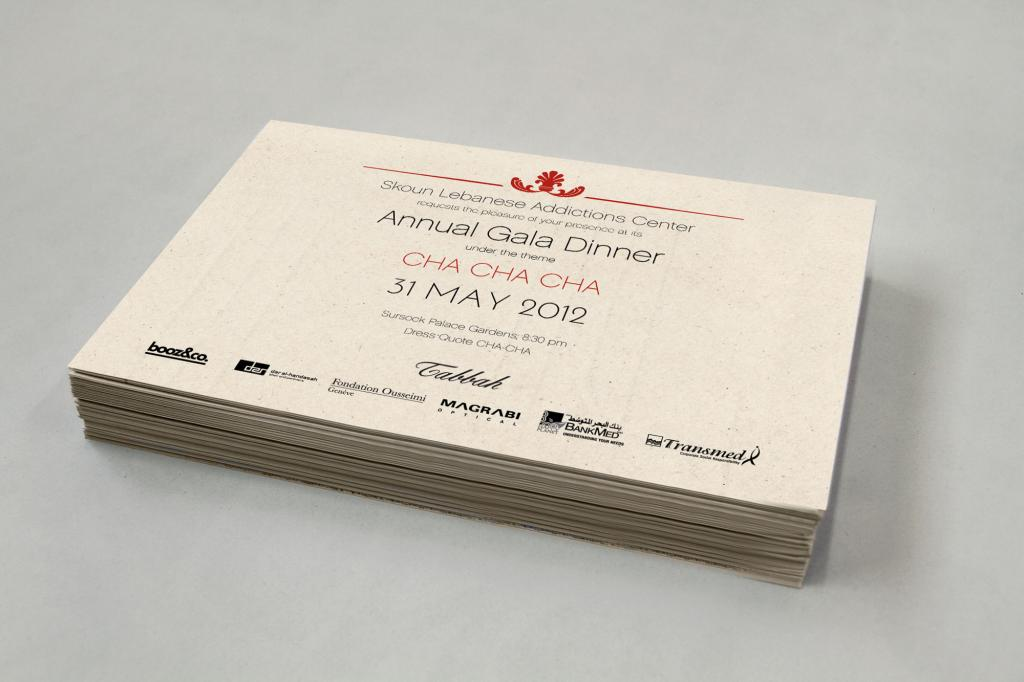 Skoun Gala Dinner Invitation Card Design
