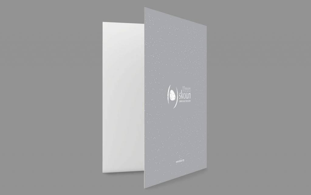skoun-christmas-card-cover